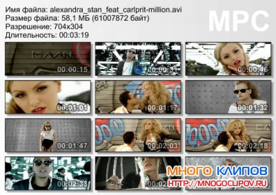 Alexandra Stan Feat Carlprit - 1.000.000 (Million)