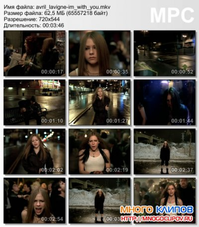 Avril Lavigne - I'm with you