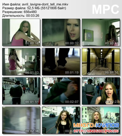 Avril Lavigne - Don`t tell me