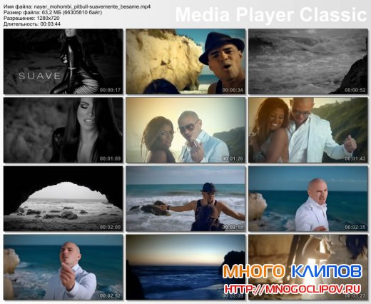Nayer Feat Mohombi and Pitbull - Suavemente, Besame
