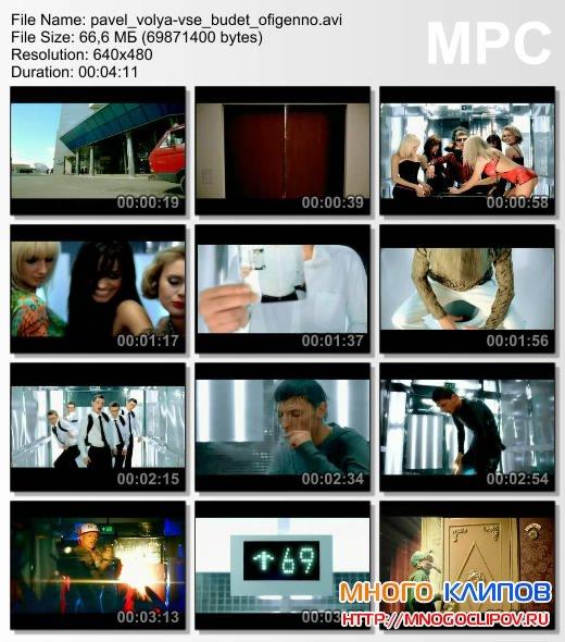 Смотри наша russia просмотров видео наша russia: равшан и джамшут - золотой унитаз видео онлайн бесплатно на rutube