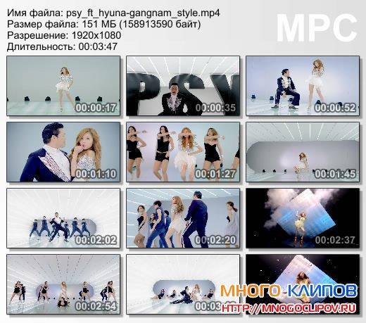 Psy gangnam style hyuna lyrics