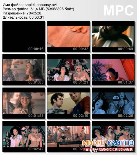 Частное порно видео сексвайф - рогоносцы и жены шлюхи.