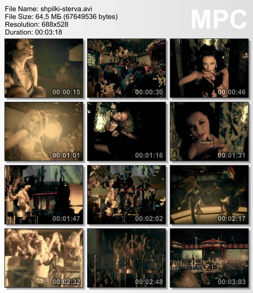 Клип на песню Стерва в исполнении зажигательных и сексуальных