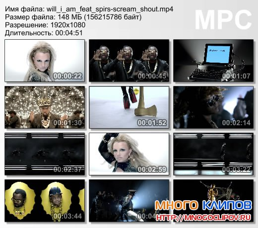 Will.i.am Feat Britney Spears - Scream and shout