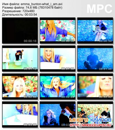 Emma Bunton - What I am