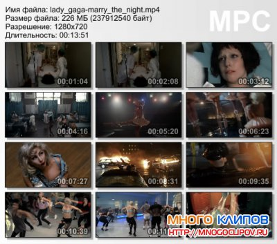 Lady gaga - Marry the night (Full version)