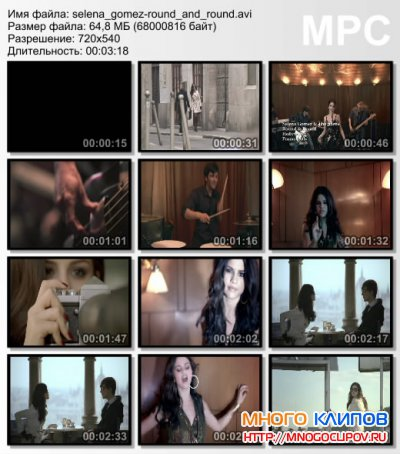 Selena Gomez    Video on Selena Gomez                                Round And Round